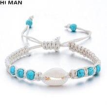 Pulseira de verão, pulseira simples de pedra natural, de concha feita à mão, para homens e mulheres, ajustável, oceano, praia, férias, presente