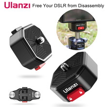 Ulanzi Claw Quick Release Plate Clamp DSLR Gopro Action Camera Shoulder Strap Seat Belt Clamp Adapter Tripod Head Clamp