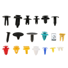 200Pcs Universal Mixed Car Fastener Car Bumper Clips Retainer Car Fastener Rivet Door Panel Fender for all car