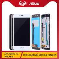 Original LCD For ASUS Zenfone 3 Max ZC520TL Display Touch Screen with Frame for ASUS Zenfone 3 X008D ZC520TL LCD Display #2