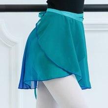 Балетная юбка для женщин балетная пачка градиентная шифоновая