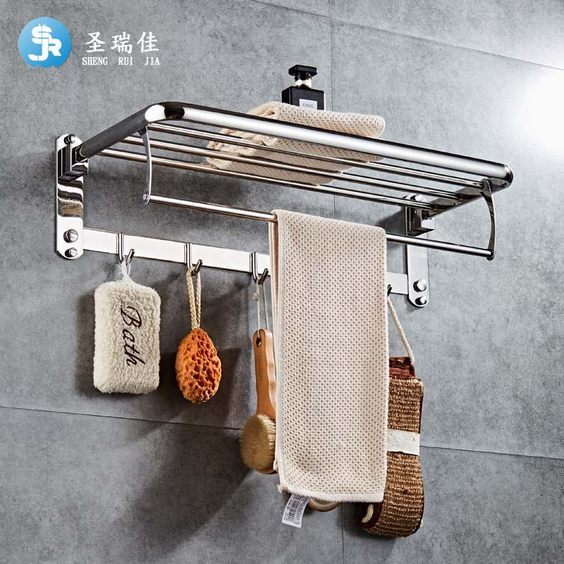 Hole-Punched Towel Rack 304 Stainless Steel Activity Folding Towel Rack Towel Bar Sanitary Ware Hardware Accessories