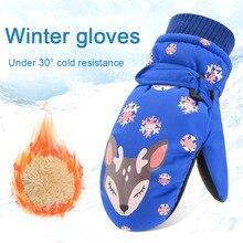 MLTBB/Зимние перчатки для мальчиков и девочек; утепленные бархатные лыжные перчатки для холодной и ветронепроницаемой погоды; водонепроницаемые зимние теплые детские перчатки; От 8 до 12 лет