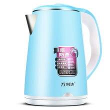 Электрический чайник из нержавеющей стали 23 л 1500 Вт