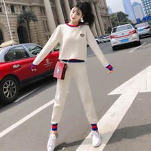 Женский костюм Новинка Осень 2020 Корейская версия свободного