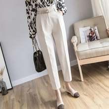 Брюки султанки женские с высокой талией тонкие прямые штаны