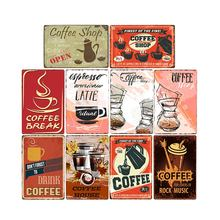 Оловянные знаки для кофе настенная металлическая живопись антикварный