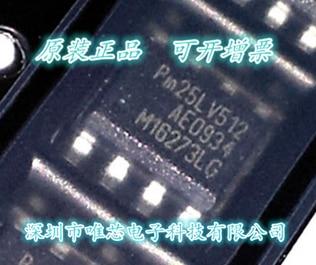 10pcs/lot  PMC PM25LV512A-100SCE PM25LV512 SOP-8 200pcs lm2904 lm2904dr sop 8