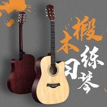 Новейшая модель; большие размеры 41-дюймов в народном стиле гитары полный липа Гитары много цветов и самая последняя летняя модель
