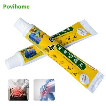1 Uds bálsamo para reumatismo chino escorpión crema analgésica artritis Herbal Ointment esguince muscular rodilla yeso médica P1076