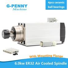 جديد وصول! 6.0kw تبريد الهواء المغزل ER32 300Hz 220 فولت/380 فولت مع تصاعد شفة 4 قطعة الكرات السيراميك 0.01 مللي متر الدقة