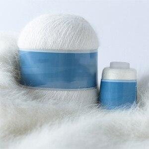 50g+20g High Quality Soft Mink Velvet Wool Yarn for Hand Knitting Luxury Long Plush Wool Cashmere Crochet Yarn For Fall Winter(China)