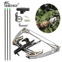 1set Archery Mini Compound Bow And Arrow Set 25lbs Adults Youth Shooting Training Compound Bow Outdoor Hunting Fishing Pully Bow