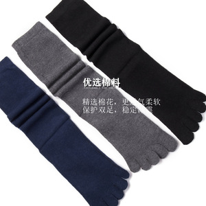 Image 4 - VERIDICAL Large size cotton Five Finger Socks man 3 pairs/lot solid non slip Athletic business party dress crew toe socks