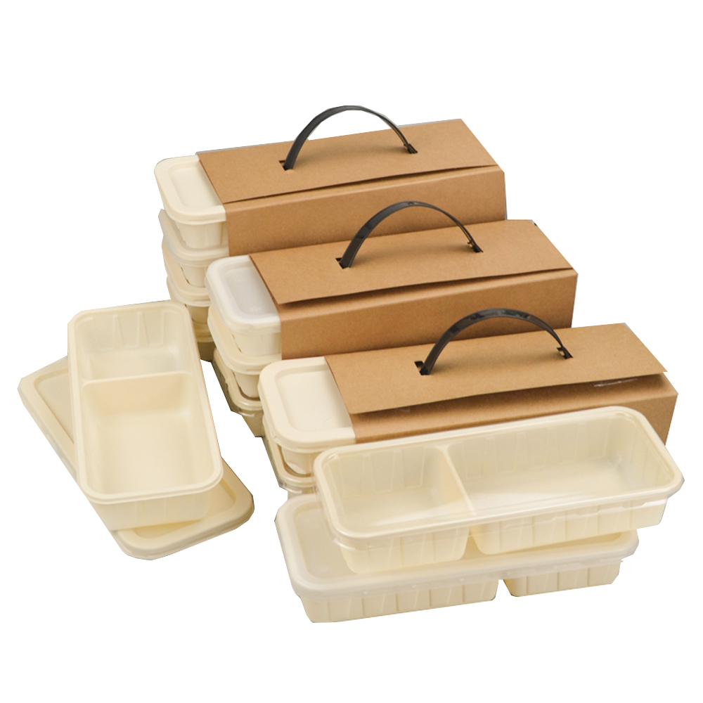Corn Starch Disposable Meal Box  Food Container SIZE 22.5*9.5*4cm(L*W*H).