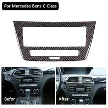 Для mercedes benz c class w204 2011 2013 мягкое углеродное волокно