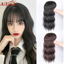 AILIADE Natural Wave Women Topper Light One-piece Hair Extension with Bangs Human hair mixed Synthetic hair Clip-in Hairpieces