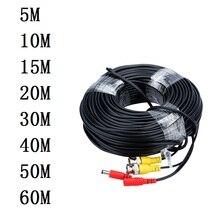 ESCAM 10 ~ 60M CCTV DVR Kamera Recorder system Video Kabel DC Power Sicherheit Überwachung BNC Kabel