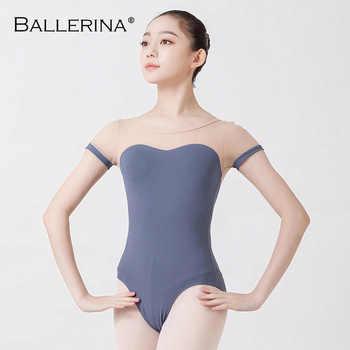 ballet leotard sexy dancewear Professional training gymnastics Open back half sleeve leotard for Women Ballerina 5744 - DISCOUNT ITEM  20% OFF All Category