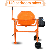 Household small building mixer mortar cement mixer concrete site feed electric
