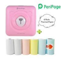 PeriPage Mini Portable Thermal Printer Photo Pocket Thermal Printer 58 mm Printing Wireless Bluetooth Android IOS Printers|Printers| |  -