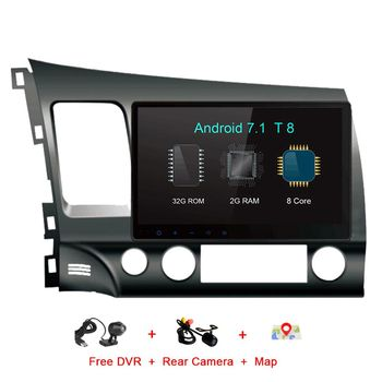 Car Radio For Honda Civic car multimidia autoradio gps support Bluetooth Auto Radio parktronic one Din navigation RDS BT image