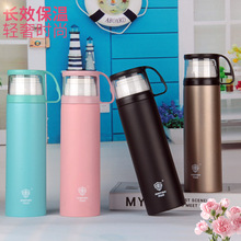 500ml vacuum stainless steel flask student gift cup High temperature resistance Sealed leakproof