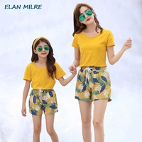 2020 Fashion Family Matching Outfits beach beach holiday parent child summer suit Family look bikinis metal slugmujer