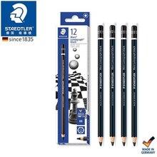 12 pcs Staedtler 100B עיפרון מקצועי ציור עפרונות תלמיד סקיצה עפרונות פחם עיפרון כתיבה ספר משרד אספקת