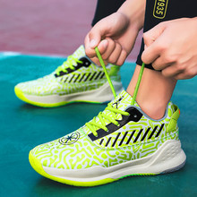 Men Casual Shoes High-end high-quality basketball shoes spor