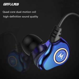 Image 2 - Wired Double Unit Drive In Ear Earphone Bass Subwoofer HIFI 6D Sound Quality Music Sport Earphone Type  C Headset earbuds