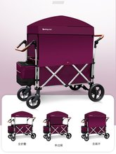 B life folding wagon cart collapsible utility camping grocery