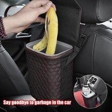 רכב אשפה יכול עם מגנטי דליפת הוכחת רכב ארגונית Waterproof רכב אשפה יכול תכליתי פח אשפה למכונית ארגונית