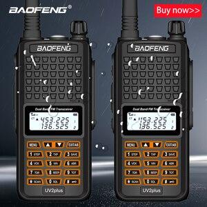 2020 Baofeng S5 Plus Водонепроницаемая рация с большим диапазоном 25 км двухстороннее радио uhf ham Радио большой диапазон высокой мощности CB радиостан...