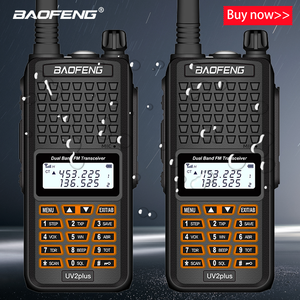2Pcs Baofeng UV2Plus IP68 wate