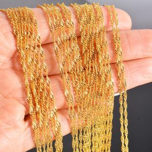 Оптовые 12 шт./упак. цепочки с волнистой водой, застежка «Лобстер», ожерелье для самостоятельного изготовления ювелирных украшений, фурнитур...