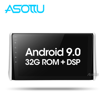 Asottu TO304 Android 9.0 PX30 Car DVD for toyota rav4 2019 2020   car GPS Navigation radio multimedia