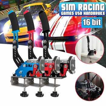 Зажим ручного тормоза SIM USB для гоночных игр G25/27/29 T500 FANATECOSW DIRT RALLY UR, автозапчасти, ручной тормоз