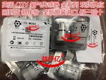 100% ใหม่MOX 3 Gas Sensorยาทางการแพทย์ออกซิเจนเซ็นเซอร์MOX 3 O2 Sensor AA829 M10 MOX3 M0X 3