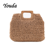 Youda Original Straw Woven Ladies Handbag Casual Simple Style Women's Beach Bag Large Capacity Shopping Tote Classic Style Totes amelie galanti handbag women totes classic patchwork serpentine large capacity daily use common style suitable for all ages 2017