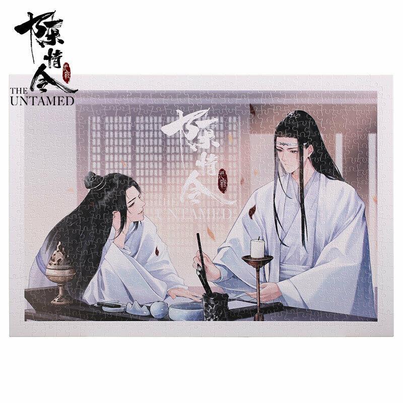 The Untamed Original Lan Wangji Wuxian Yibo Xiao Zhan Plastic Puzzle  Cosplay props Gifts
