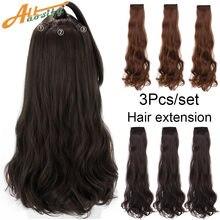 Allaosify 3 шт/компл наращивание волнистых волос с зажимом смешанные