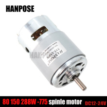 80w 150w 288w 775 Motor 3000-12000 RPM Motor Brush