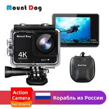 """Mount tdog 4K Спортивная Экшн-камера 30fps WiFi 2,"""" экран 170D подводный водонепроницаемый мини-камера для записи видео на шлем s Спортивная камера"""