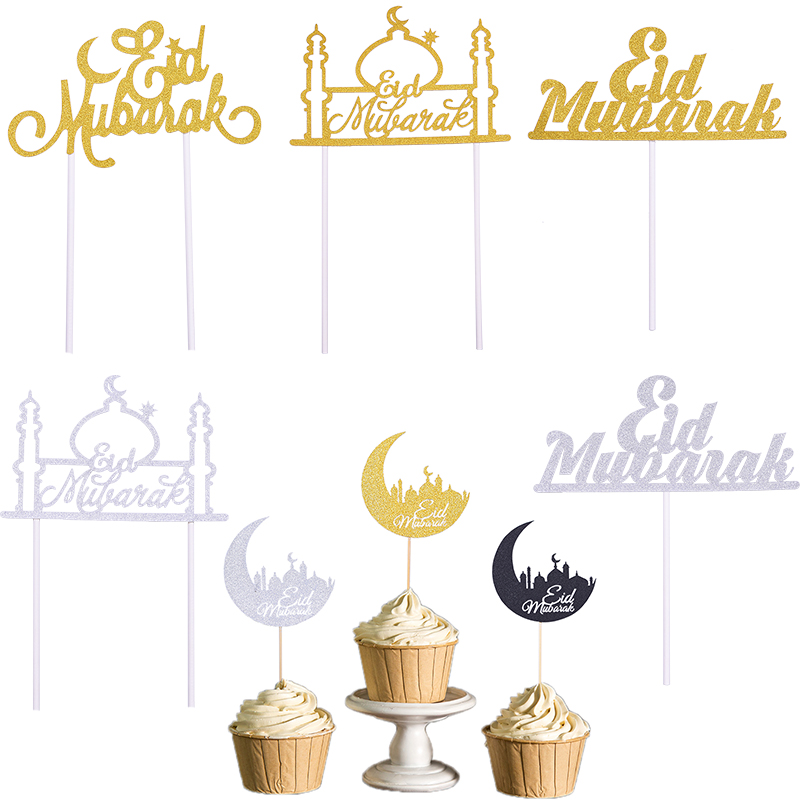 Eid Mubarak Gold Glitter Cake Topper Ramadan Islam Party Decoration Hajj Decor