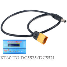 RC Power Cable TS100 XT60 Bullet Connector To Male DC5525/DC5521 50CM For Imax B6 Charger RC Drone 4K Quadcopter RC Part