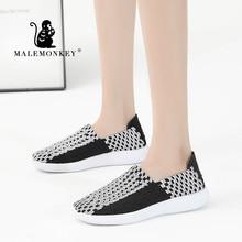 MALEMONKEY 013020 Women Sneakers 2020 New Breathable Knitted Slip On Flat