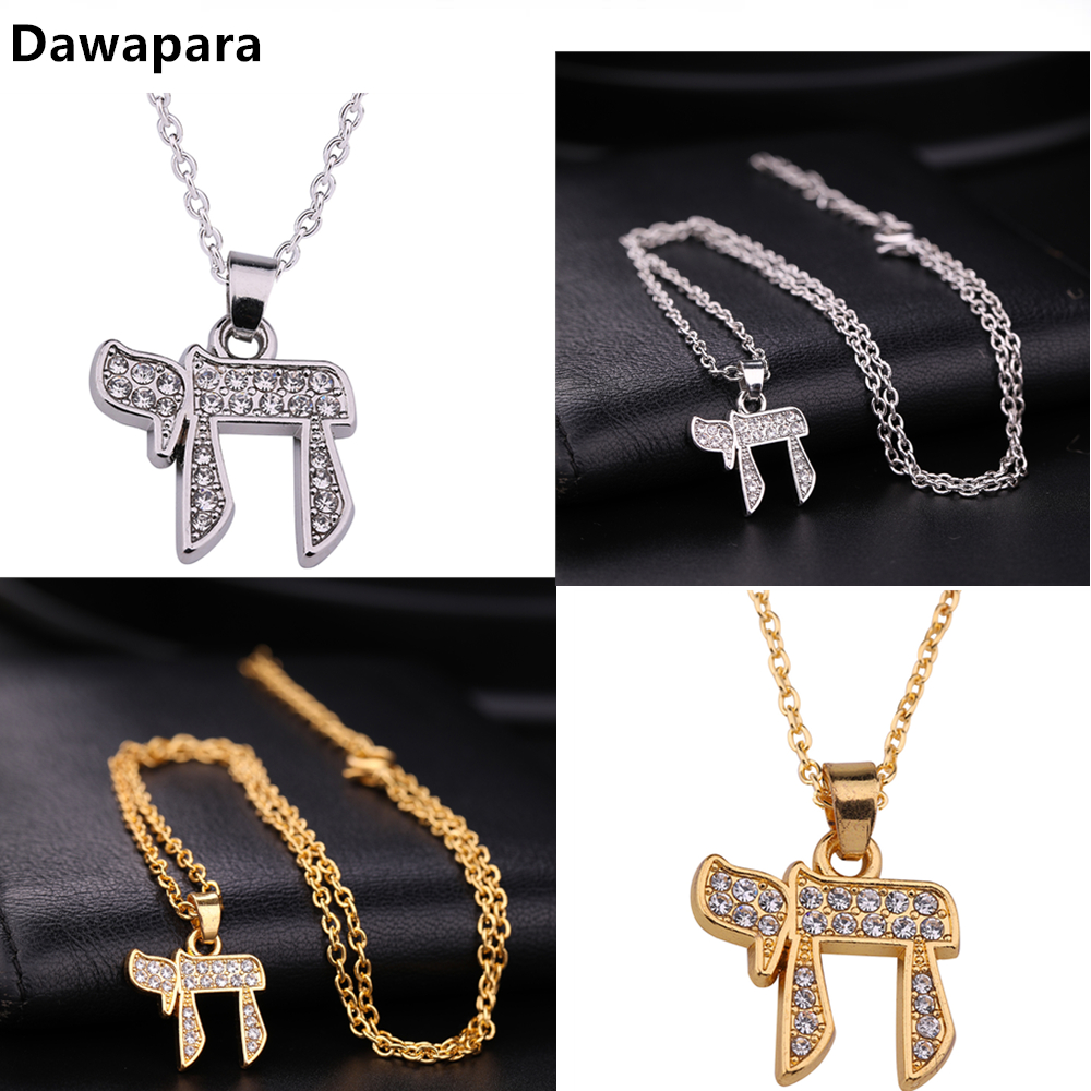 Dawapara Jewish Chai Pendant Necklace Antique Silvery/golden Religious Supernatural Talisman Amulet Jewelry With Rhinestone image