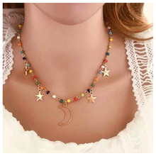 цена на Simple Personality Moon Chain Necklace 2020 Fashion Star Rice Beads Gold Color Shell Pendant Necklace Women