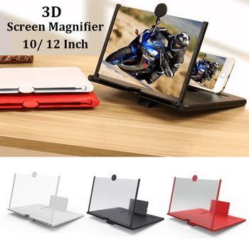 Wholesale 10/12Inch Portable Mobile Phone Screen Magnifier 3D Video Eyes Protection Folding Screen Display Amplifier Expander